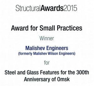 structawards2015 certificate 001-001