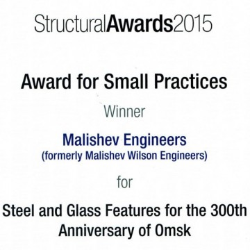 Omsk project wins Structural Awards 2015!
