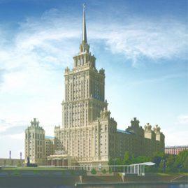 Hotel Ukraine, Moscow