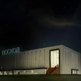Varshava and Voskhod – Competition to Redevelop Two Modern Cinemas in Russia