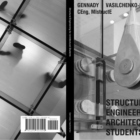 Malishev engineering book cover